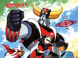 goldorak le robot de l espace le reve d actarus