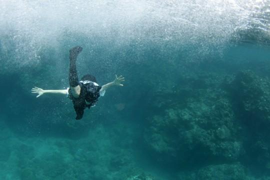 <em>Still The Water</em> de Naomi Kawase