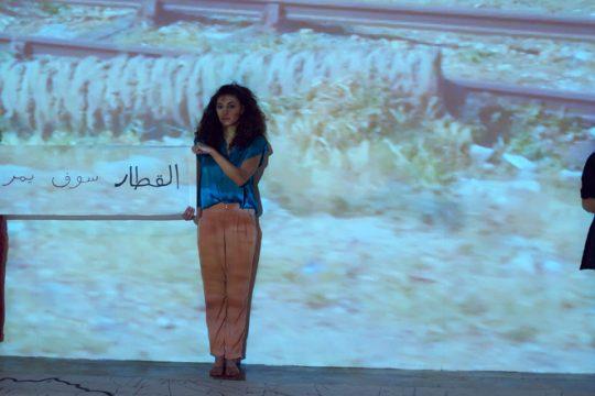 Beyrouth Ya Beyrouth au MuCEM